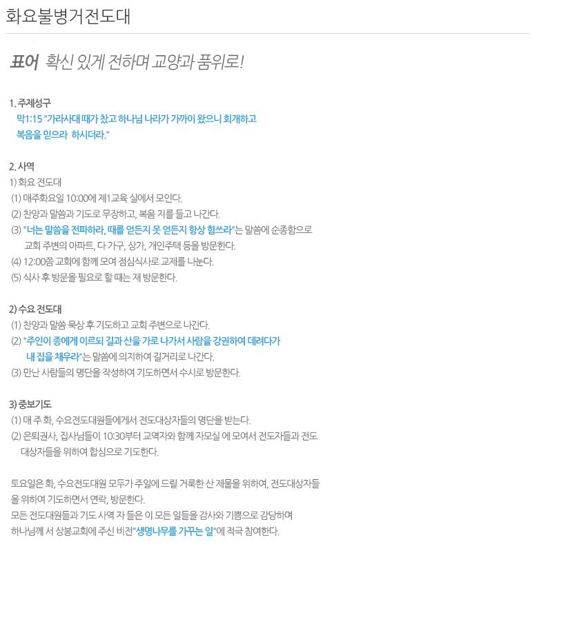 상봉서브_03.jpg